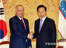 Узбекистан и Корея