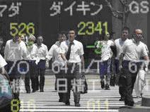 Экспорт в Японии падает уже 5 месяцев подряд