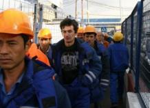 «Ленинабадский комбинат редких металлов» возобновил отпуск продукции
