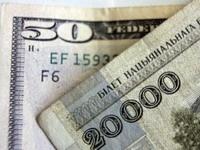 НББ девальвировал белорусский рубль к евро