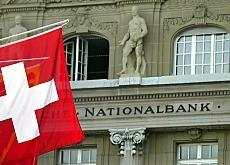 Возможен ли паритет евро со швейцарским франком?