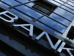 Сможет ли Лондон отстоять свои правила для банковского сектора?
