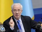 Что делает Азаров для оздоровления детей Украины?