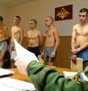 В Ивано-Франковской области арестован военком-взяточник