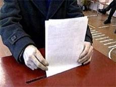 Около тысячи открепительных талонов потерялось перед выборами в Петербурге