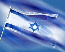Почему не работает посольство Израиля в Грузии?