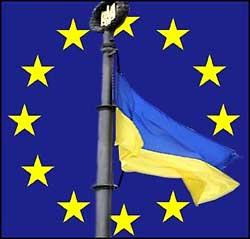 Когда Украина сможет получить статус члена ЕС?