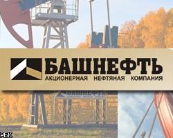 Счетная палата обнаружила нарушения в работе «Башнефти»