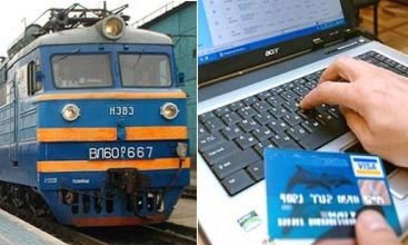 на пассажирские поезда через интернет. жд билеты.