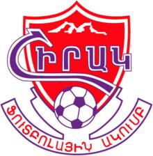 Армянский футбольный клуб будет сотрудничать со знаменитым французским футболистом