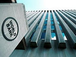 Всемирный банк направит государствам Центральной Америки миллиард долларов