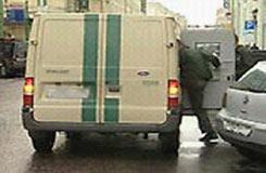В Москве был ограблен инкассатор