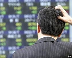 Фондовый рынок США открылся в красной зоне