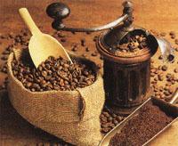 Инвесторам: цены на кофе будут расти