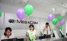 В Кыргызстане «сбоила» мобильная связь