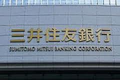 Sumitomo Mitsui: евро поднимается до $1.4200