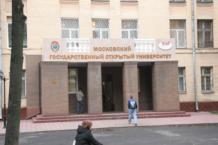 банкоматы в МГОУ Пятеро