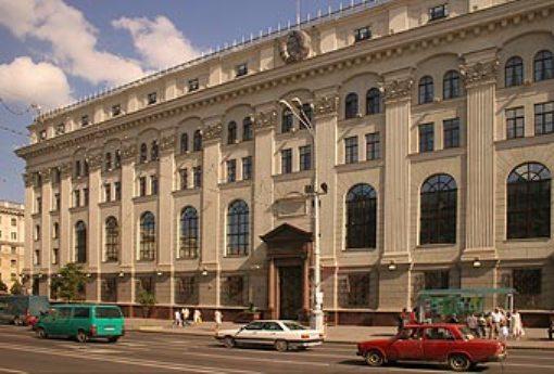 Курсы валют в беларуси нацбанк