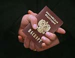 парпорт
