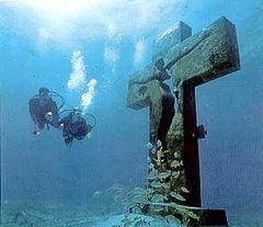 На чьи деньги будет строиться подводный музей в Таллинне?