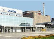 Один из энергоблоков Запорожской АЭС отключили на ремонт