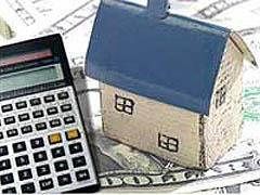 В Ивано-Франковске введен налог на недвижимость