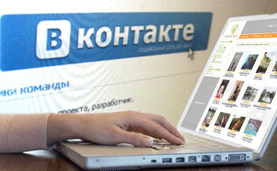 Медийная реклама возвращается в «Вконтакте»