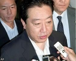В Японии начал работу новый премьер-министр