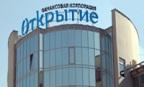 Как новая волна кризиса начала проявляться в России?