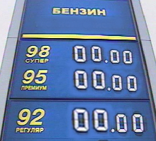 Кого лишили бесплатного бензина в Туркменистане?