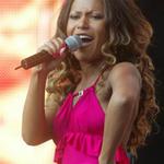 Певица Гайтана хочет сыграть свадьбу в трех странах