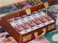 Раскрыта кража крупной денежной суммы из бюджета Москвы