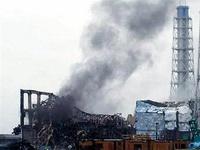 Какое влияние окажет японская радиация на Украину?
