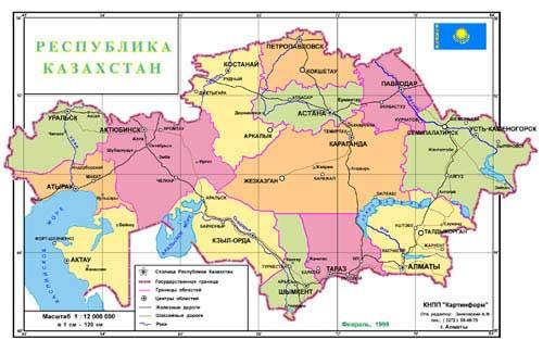В Казахстане важными источниками дохода являются туризм, сельское хозяйство и текстильная промышленность.