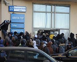 Московская дирекция «Ланта-тур» не выдвигает обвинений в налете