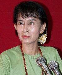 Аун Сан Су Куи