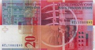 кредитный займ молодым семьям оренбург