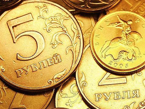 Курсы валют в томских банках
