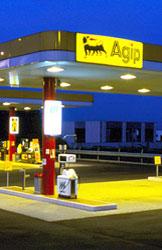 Итальянская нефтегазовая компания Eni SpA