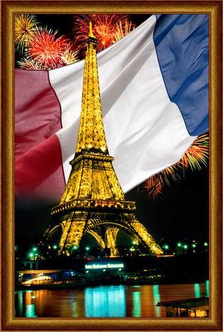 Игрой 2132 французский французский язык