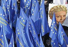 Венецианской комиссии не нравится «превышение власти» в деле Тимошенко