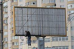 В Украине снесут 90 процентов наружной рекламы – грядет большой передел