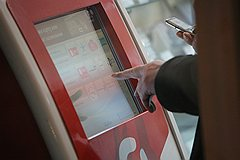 В Украину приходит российская компания мобильного эквайринга  Pay-Me