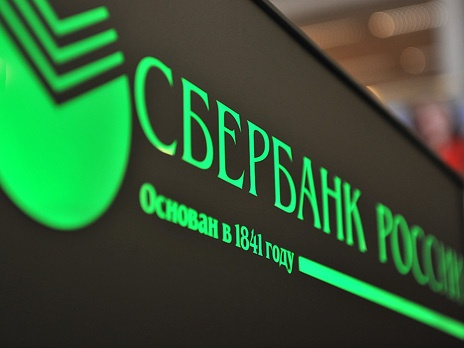 Sberbank Results Boost Share Sale...