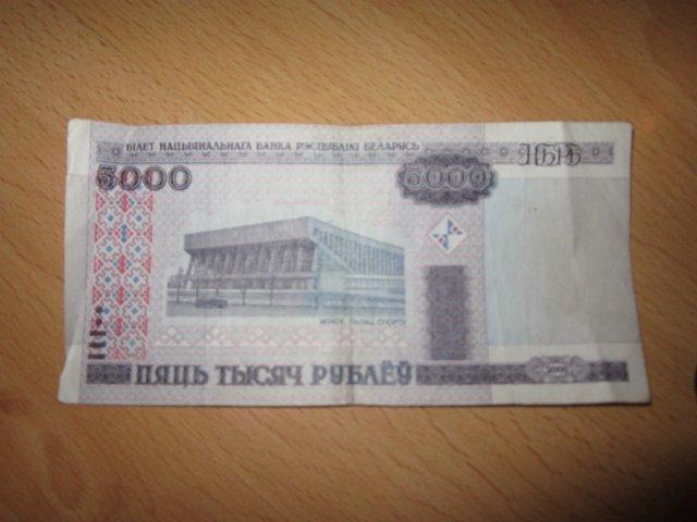 Курс валют в альметьевске