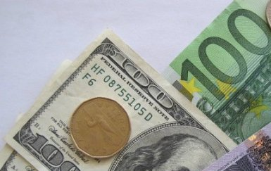 Самый маленький курс евро