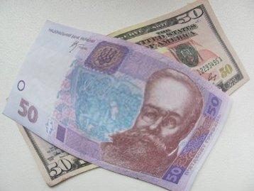 Межбанковский курс евро в украине