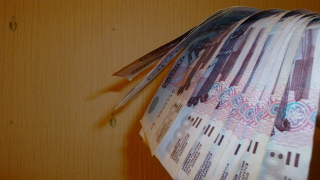 Центр банк россии курс валют