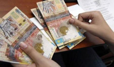 Курсы валют в атырау