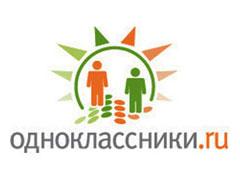 «Одноклассники» не в состоянии оплатить налоги